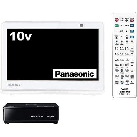 パナソニック 10V型 液晶 テレビ プライベート・ビエラ UN-10CE8-W 2018年モデル