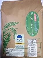 こばやし農園 玄米 ミルキークイーン 令和2年産 (15kg (5kg x3)) 新潟県産 特別栽培米(減農薬・減化学肥料栽培米)