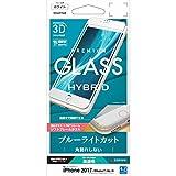 ラスタバナナ iPhone8/7/6s/6 フィルム 曲面保護 強化ガラス ブルーライトカット 高光沢 3Dソフトフレーム 角割れしない ホワイト アイフォン 液晶保護 SE856IP7SAW