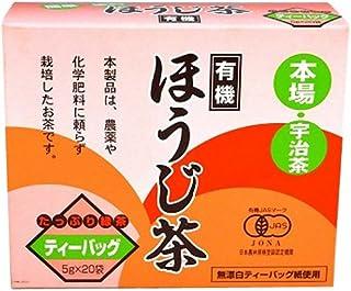 播磨園製茶 有機 ほうじ茶ティーバッグ 20P×10個