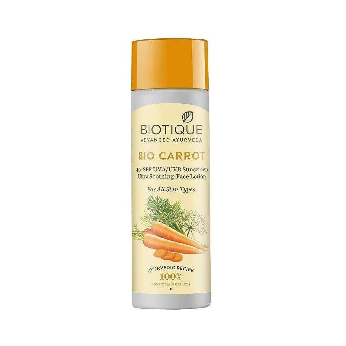 通訳広範囲薄めるBiotique Bio Carrot Face & Body Sun Lotion SPF 40 UVA/UVB Sunscreen 190ml ビオティックバイオニンジンフェイス&ボディサンローションSPF 40 UVA/UVB日焼け止め