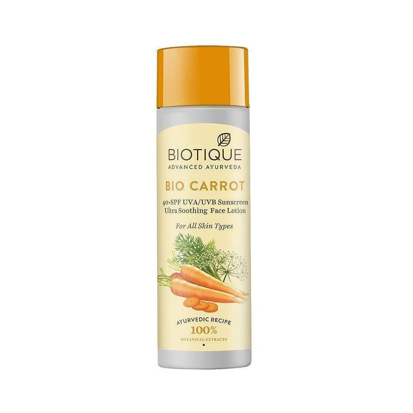 欲求不満余剰歌Biotique Bio Carrot Face & Body Sun Lotion SPF 40 UVA/UVB Sunscreen 190ml ビオティックバイオニンジンフェイス&ボディサンローションSPF 40 UVA/UVB日焼け止め