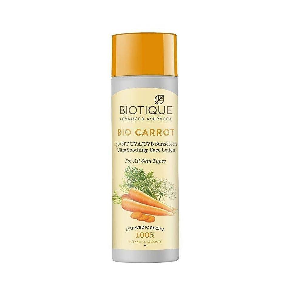 ブームハウジングのスコアBiotique Bio Carrot Face & Body Sun Lotion SPF 40 UVA/UVB Sunscreen 190ml ビオティックバイオニンジンフェイス&ボディサンローションSPF 40 UVA/UVB日焼け止め