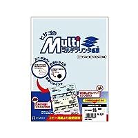 (まとめ買い) ヒサゴ マルチプリンタ帳票 A4 地紋 2面 100枚入 BP2008 【×3】