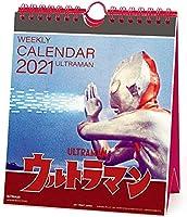 2021年 ウルトラマン (週めくり) カレンダー