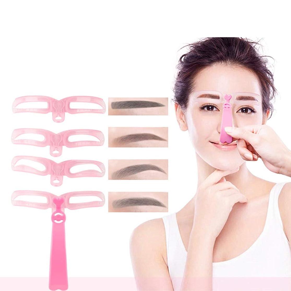 腹名前でカルシウム眉型4種類の眉パターン眉眉ツール、化粧初心者に適しています