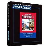 Chinese (Mandarin) I