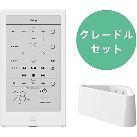 ソニー SONY スマートリモコン HUIS REMOTE CONTROLLERクレードルセット (ホワイト) HUIS-100KC