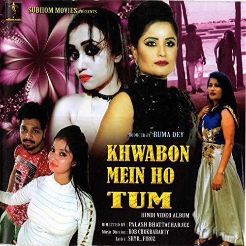 Urmi, Jeet & Kumar Deep