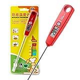 RG-FA Schnell-Digital-Instant-Thermometer zum Kochen von Lebensmitteln