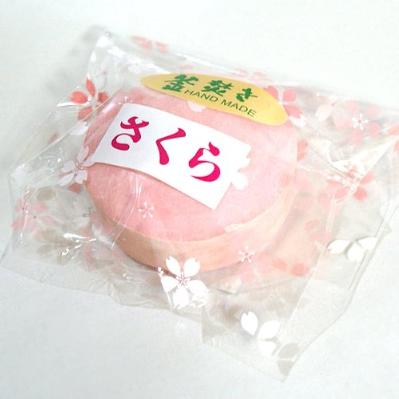 六分儀タヒチ変える八坂石鹸 手作り石けん さくら60g