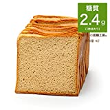 低糖質 食パン 4斤セット(1斤6枚切)糖質オフ 糖質制限 低糖パン 低糖質パン 糖質 食品 糖質カット 健康食品 健康 低糖工房 糖質制限やダイエットにおすすめ! 100gあたり糖質4.8g  低糖質食パン