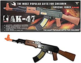 MTT AK-47 Toy Assault Riffle Kid Boy Machine Gun Battery Operated with Military Sound, Led Lights