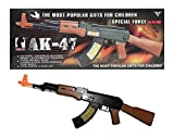 MTT AK-47 Toy Assault Riffle Kid Boy Machine Gun Battery Operated with Military Sound, Led Lights