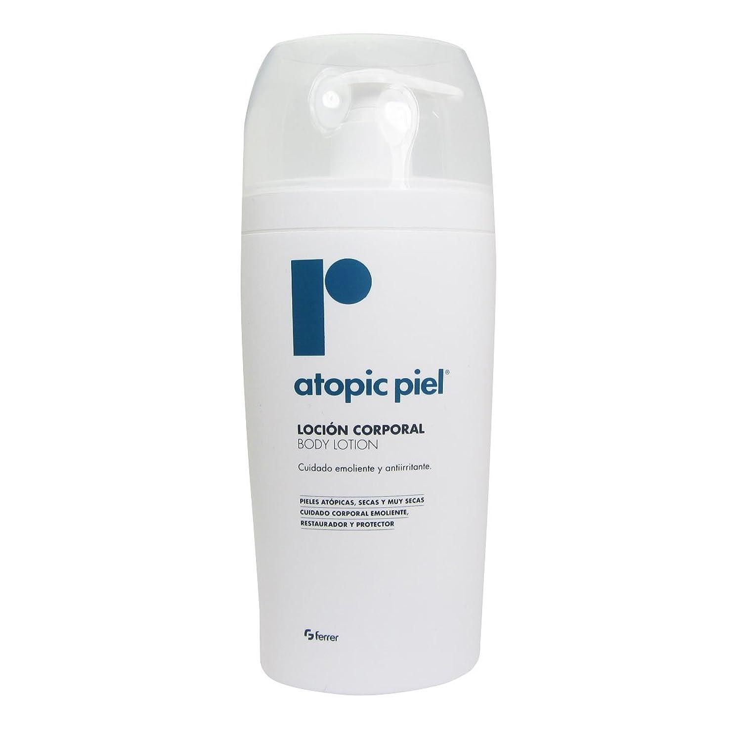 換気落ち着くクリップ蝶Repavar Atopic Skin Body Lotion 500ml [並行輸入品]