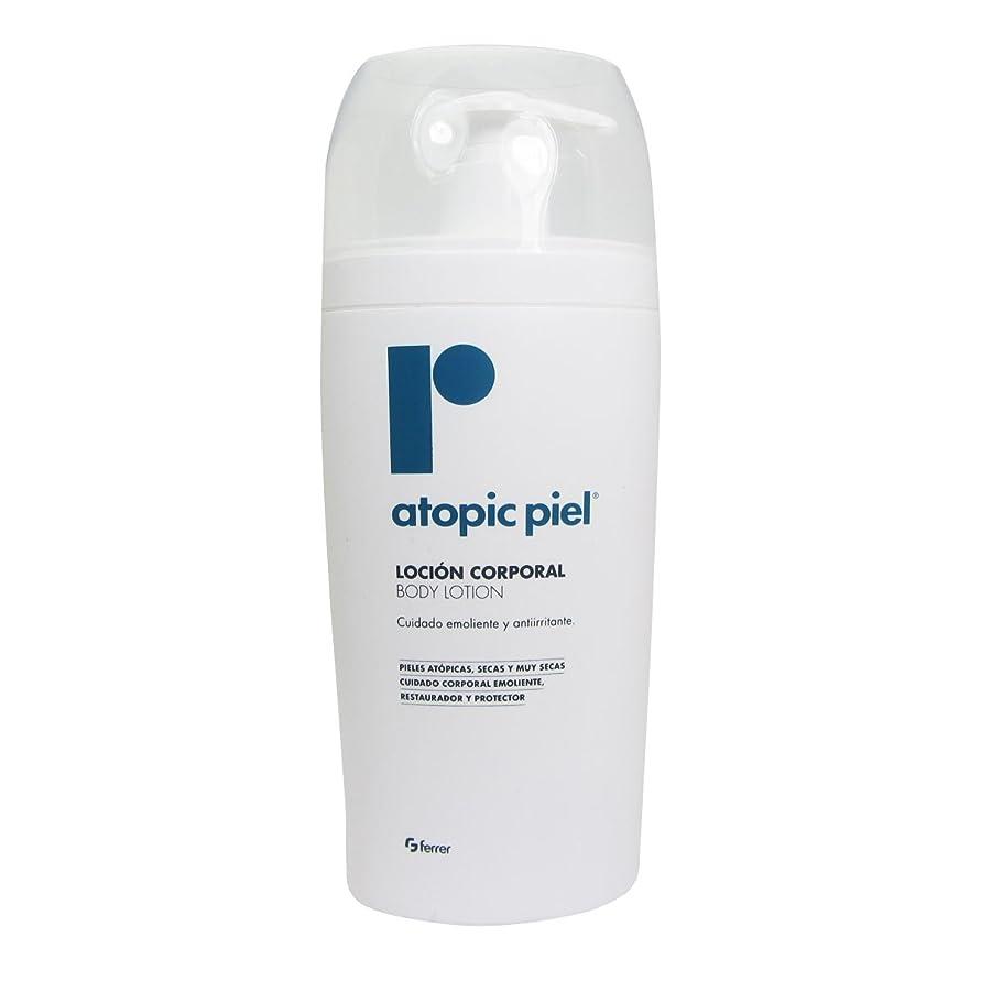 変わる平らにする一般Repavar Atopic Skin Body Lotion 500ml [並行輸入品]