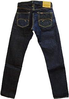 [ステュディオ・ダ・ルチザン] '五大陸'リラックステーパードジーンズ STUDIO D'ARTISAN EASY NAVY D1817R デニム ジーパン 国産 日本製 メンズ アメカジ