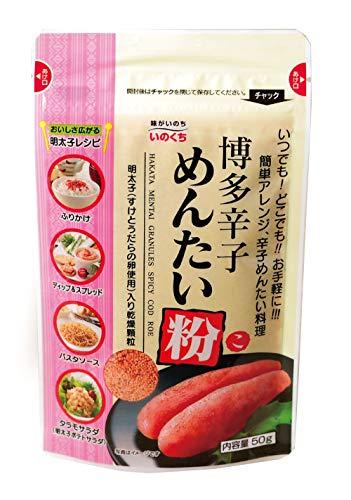井口食品博多辛子めんたい粉50g