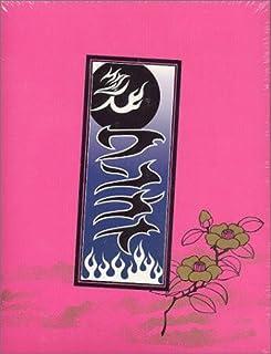 ワンナイR&R スペシャル DVD-BOX