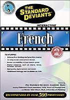 Standard Deviants: French 2 [DVD]