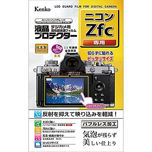 Kenko 液晶保護フィルム 液晶プロテクター Nikon Zfc用 日本製 KLP-NZFC