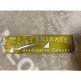 乃木坂46 白石麻衣卒業コンサート グッズ Mai Shiraishi Graduation Concert ラバーバンド 黄