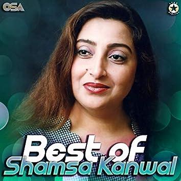 Best of Shamsa Kanwal
