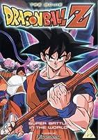 Dragon Ball Z [DVD]