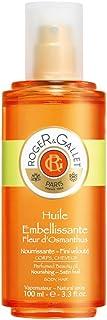 ロジェ&GalletのBoisのドールオレンジHuile崇高100ミリリットル (Roger & Gallet) - Roget & Gallet Bois D'Orange Huile Sublime 100ml [並行輸入品]
