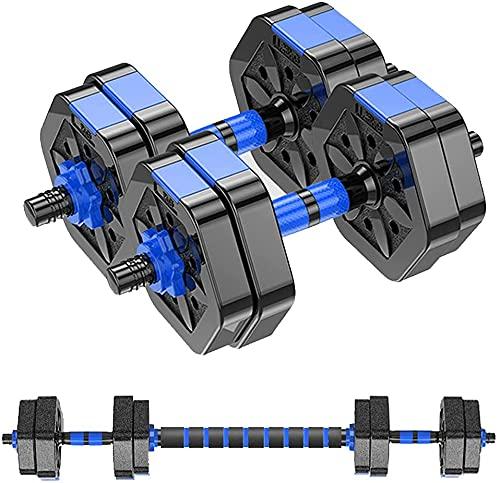 AnYoker ダンベル 可変式【最新進化版・3in1】5kg×2個セット (10kg)/10kg×2個セット (20kg)/15kg×2個セット (30kg)/20kg×2個セット (40kg) バーベルにもなる ダンベル 無臭素材 静音 006 (5k