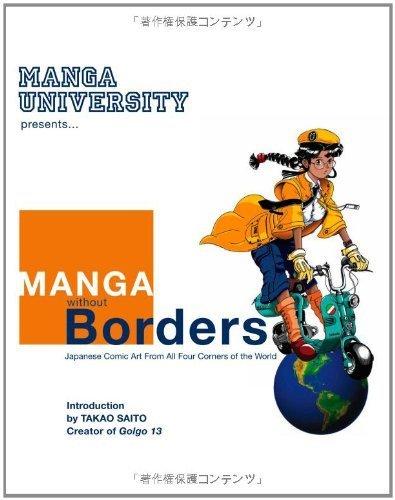 Manga University Presents : Manga Without Borders, Japanese Comic Art From All Four Corners of the World (2006-07-27)