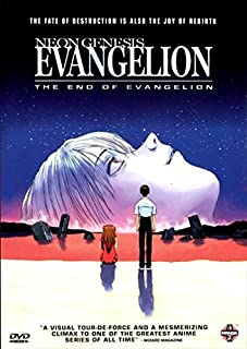 Neon Genesis Evangelion: The End of Evangelion Movie Poster