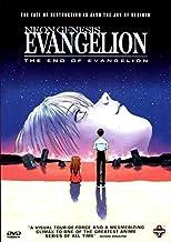 Neon Genesis Evangelion: The End of Evangelion Movie Poster