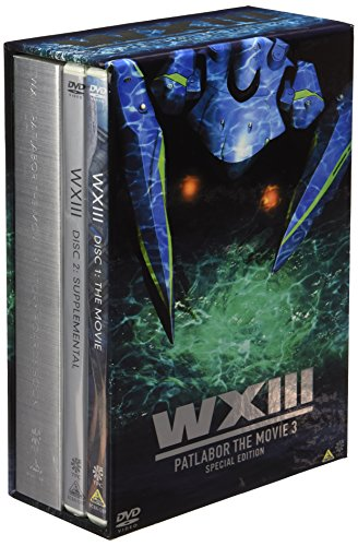 WXIII 機動警察パトレイバー SPECIAL EDITION [DVD](綿引勝彦)