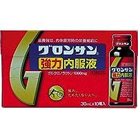 【第3類医薬品】グロンサン強力内服液 30mL×10 ×8