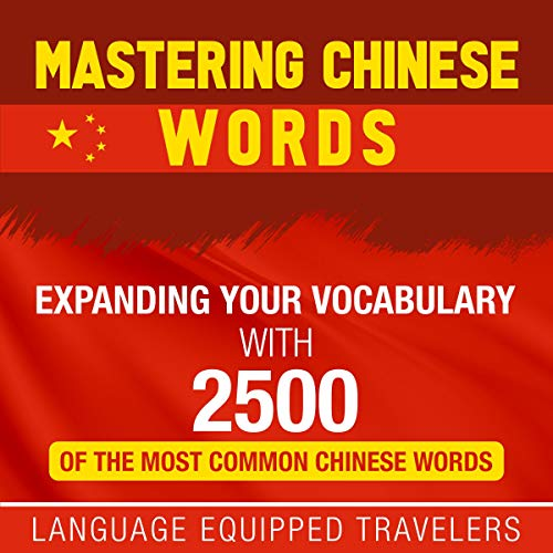 Mastering Chinese Words cover art