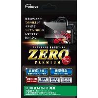 (2個まとめ売り) エツミ 液晶保護フィルム ガラス硬度の割れないシートZERO PREMIUM FUJIFILM X-H1専用VE-7538