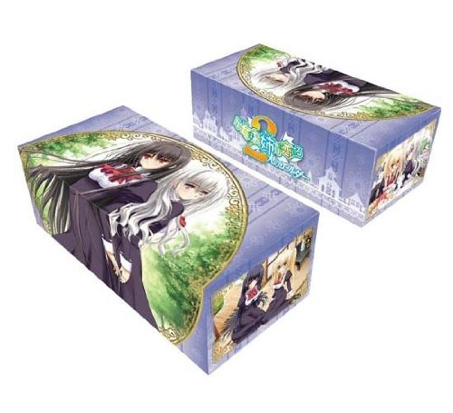 Character Card Box Collection virgin Elder of two people who are in love with Sister (japan import)