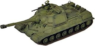 1/72 مقياس نموذج خزان دييكاست، كائن السوفياتي 268 نموذج الراتنج خزان، اللعب العسكرية والهدايا، 4.2 بوصة × 1.6 بوصة