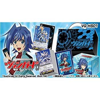 カードファイト!! ヴァンガード VG-HS01 はじめようセット ブルー