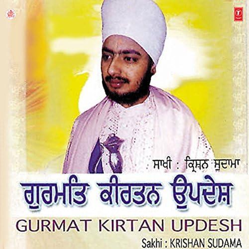 Sant Baba Ranjit Singh (Dhadrian Wale)