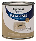 Rust-Oleum 1994502 Enamel Paint, Quart, Gloss Almond