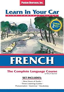 French: The Complete Languare Course (Learn In Your Car) (English and French Edition)