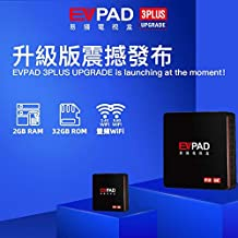 EVPAD 3 Plus Upgraded Version Android TV Box 2G Ram/32G ROM Asia HK JP CN Taiwan Tv 官方版易播電視盒