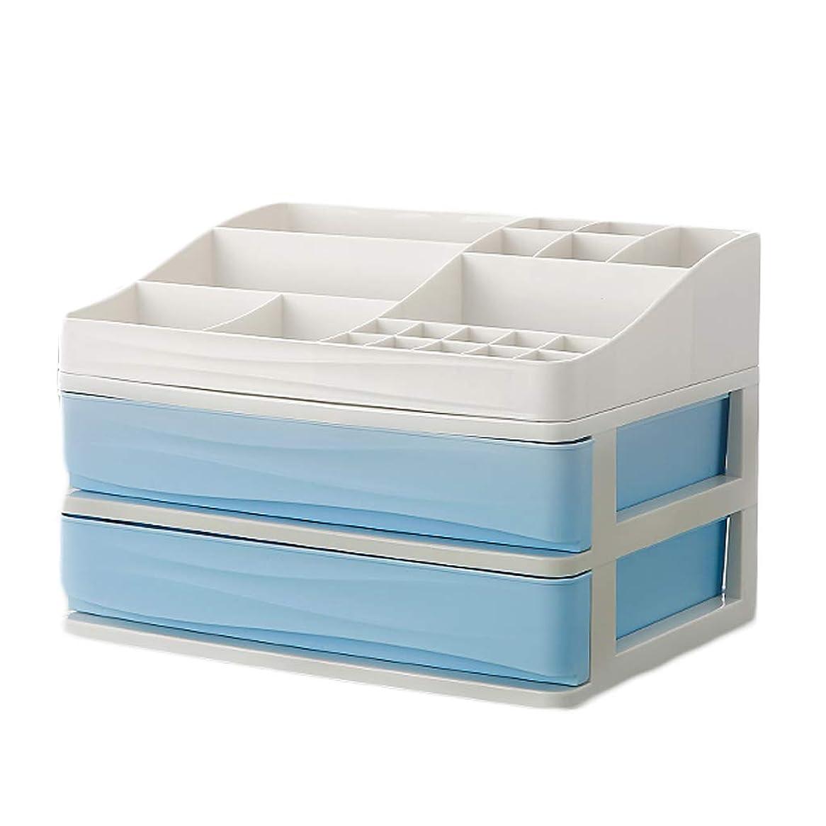 誘惑完璧な無条件引き出し型化粧品収納ボックスプラスチックホームベッドルームデスクトップ口紅スキンケア製品ショーケース(色:青)