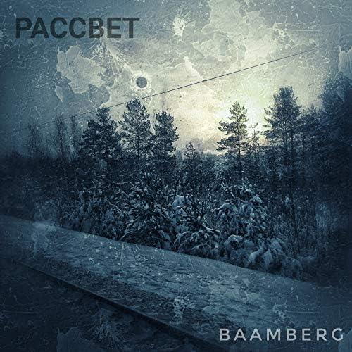 Baamberg