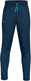 Under Armour Brawler Tapered Pant Training Joggers For Kids - Teal