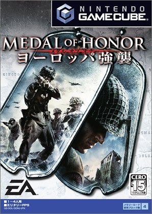 Medal of Honor: European Assault [Importación Japonesa]