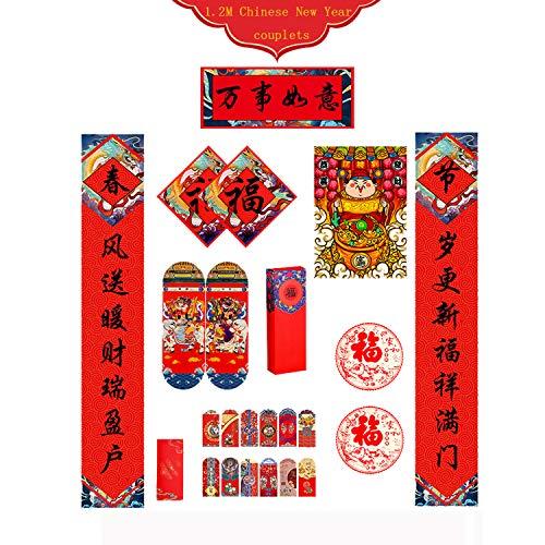 Monuary 22 Piezas Decoraciones de Año Nuevo de Chino, con 1