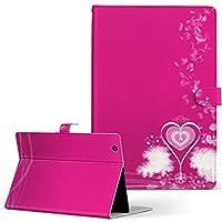 igcase QuatabPZ au LGT32 LGエレクトロニクス キュアタブ タブレット 手帳型 タブレットケース タブレットカバー カバー レザー ケース 手帳タイプ フリップ ダイアリー 二つ折り 直接貼り付けタイプ 007215 ラグジュアリー ハート ピンク